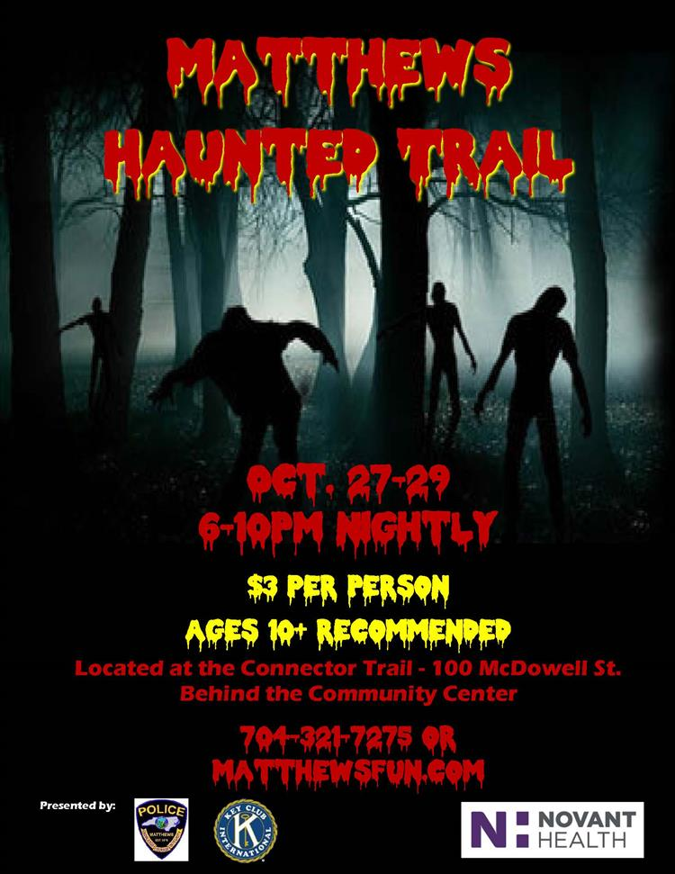 Haunted Trail 2017
